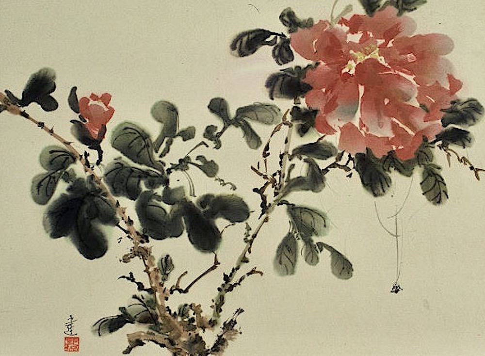 Ken Goldmanfineart_Peony and Spider_Watercolor_15x20, SOLD