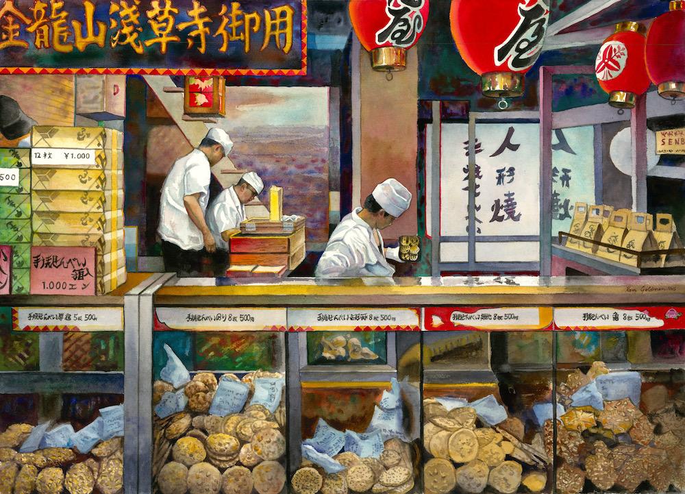 Ken Goldmanfineart_Tokyo Cookie Makers, Watercolor 22x30 Collection of Hilbert Museum